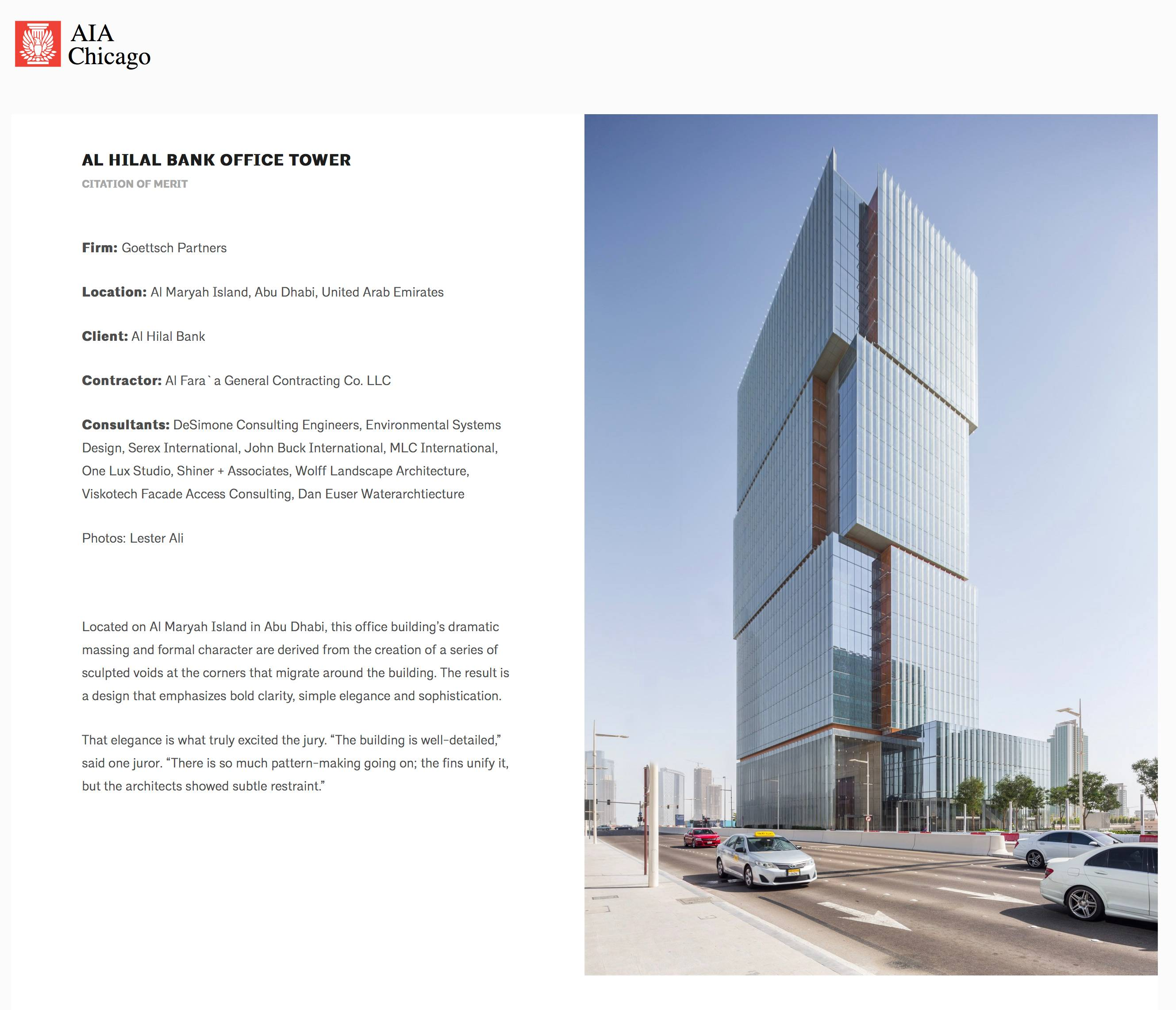 Al Hilah Bank pdf.jpg