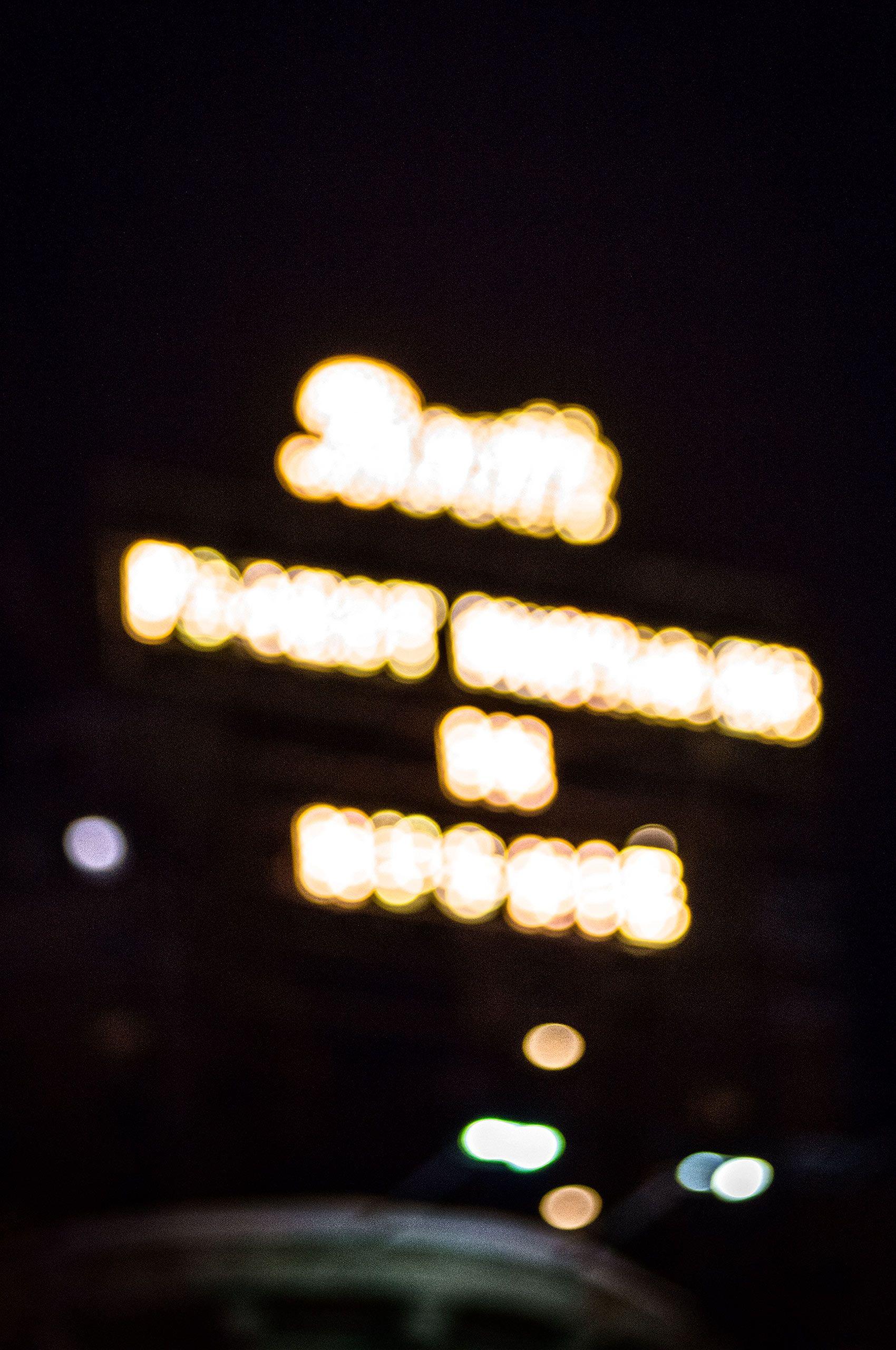 Blurry-Neonsign-NewYork-HenrikOlundPhotography.jpg