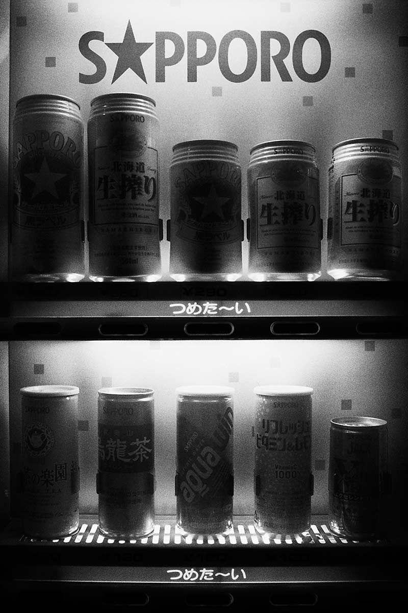 vendingmachine-tokyo-by-henrikolundphotography.jpg