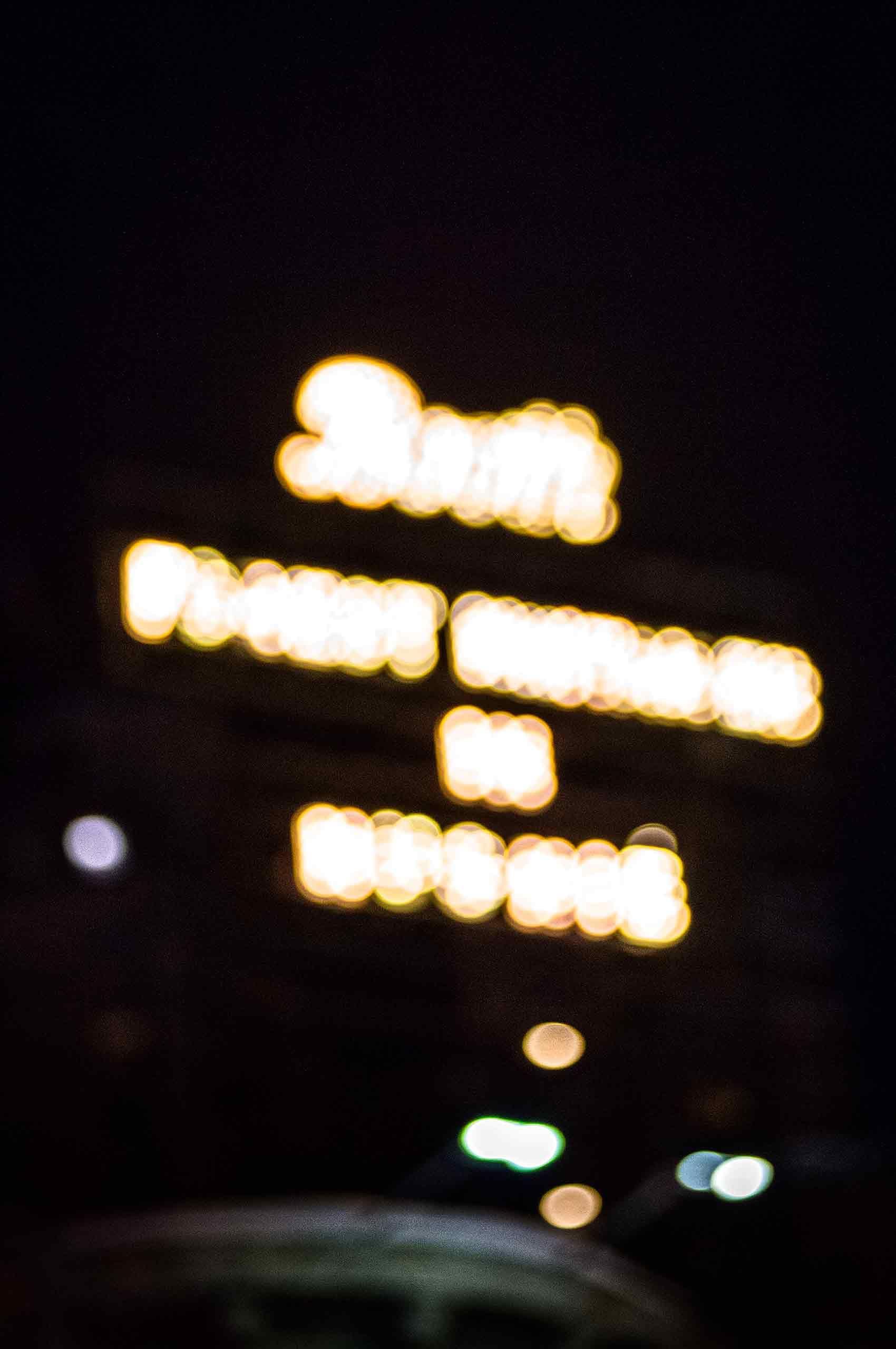 Blurry Neon, NY