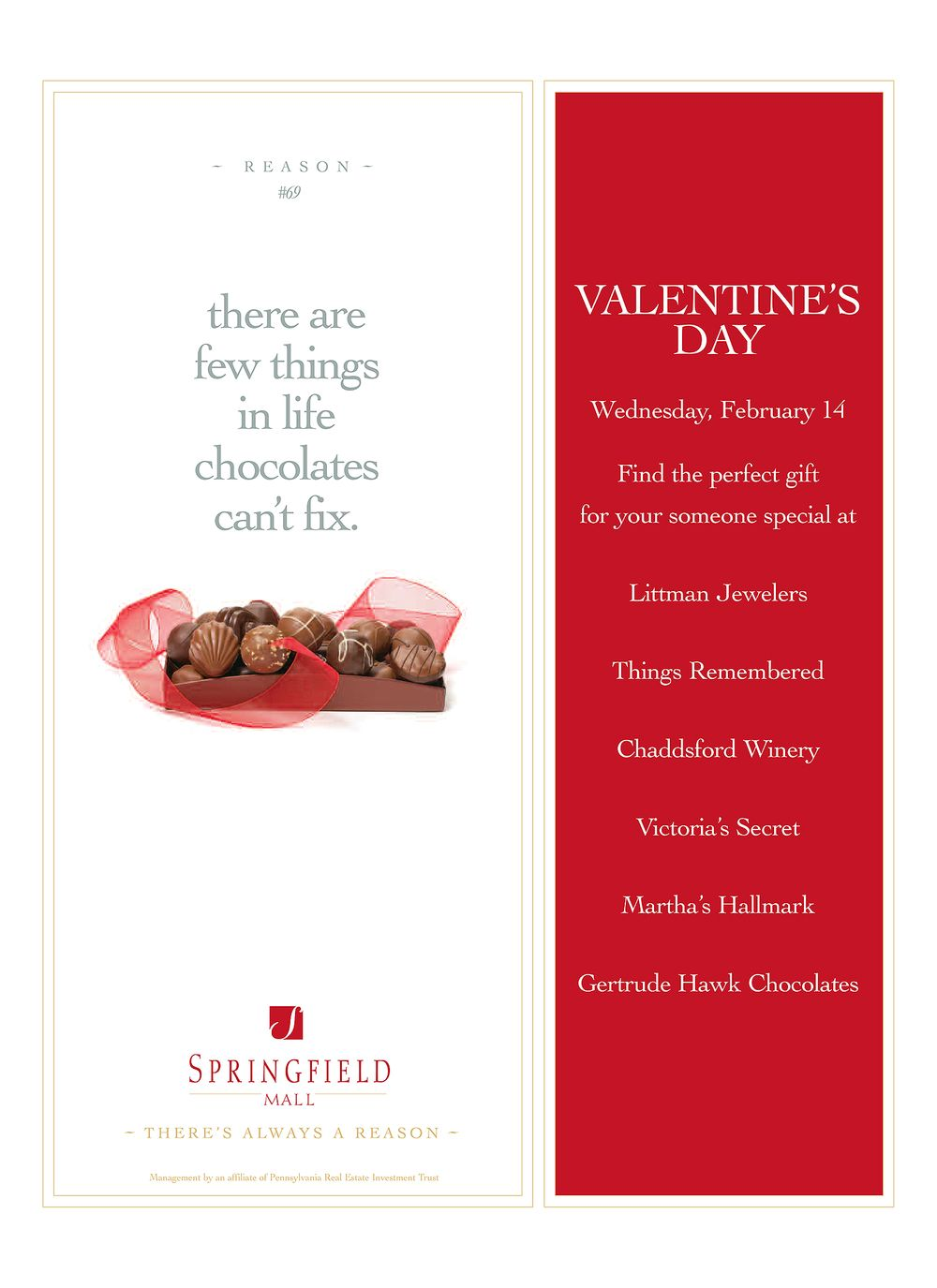 06SPR089-valentine-poster.jpg