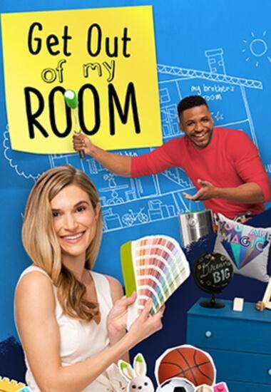 getoutofmyroom-box-02-keyart.jpg