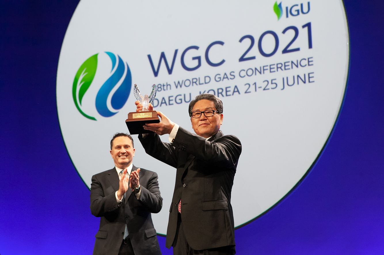 World Gas Conference
