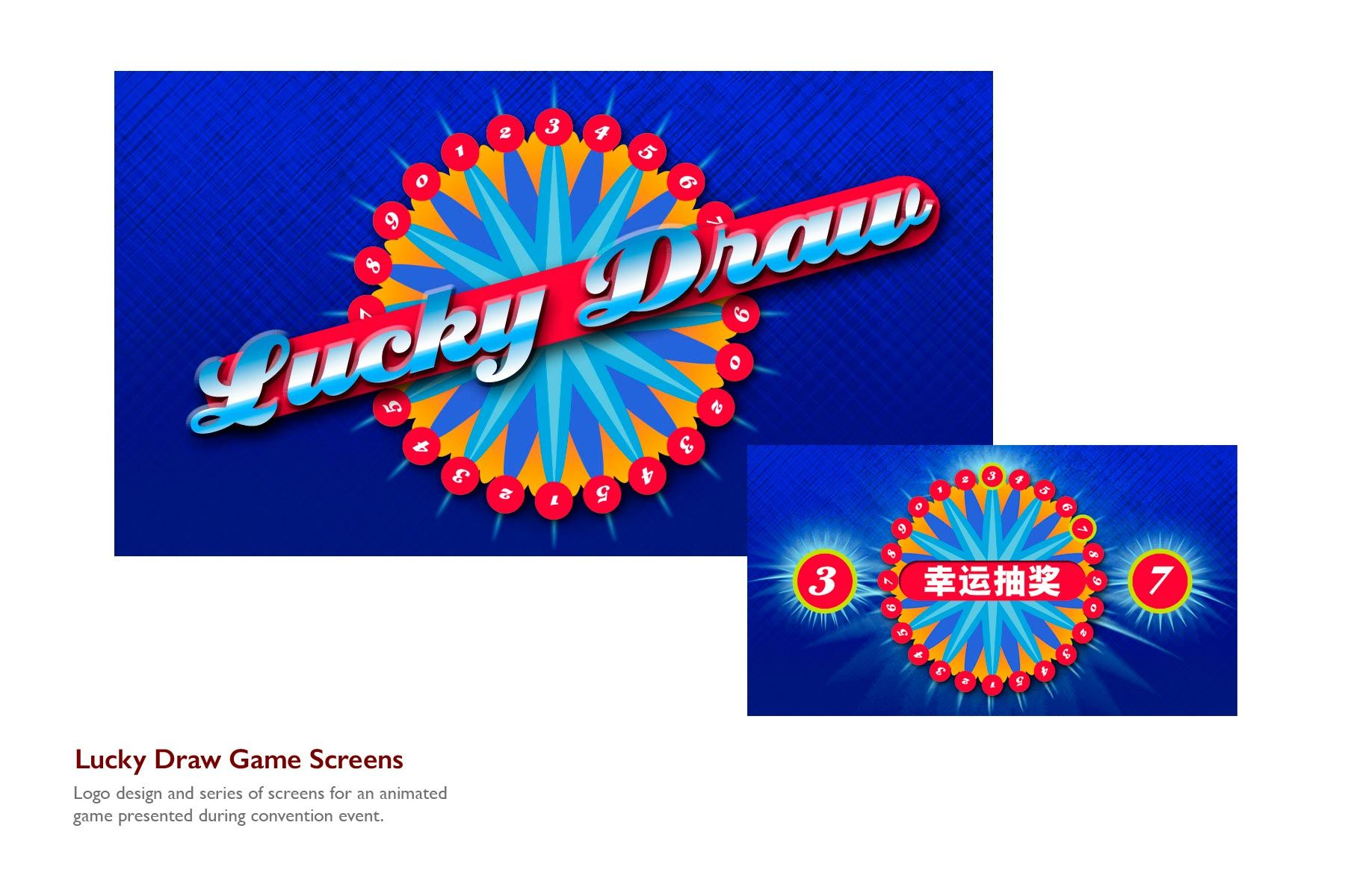 Lucky Draw Game Sequence  for Event