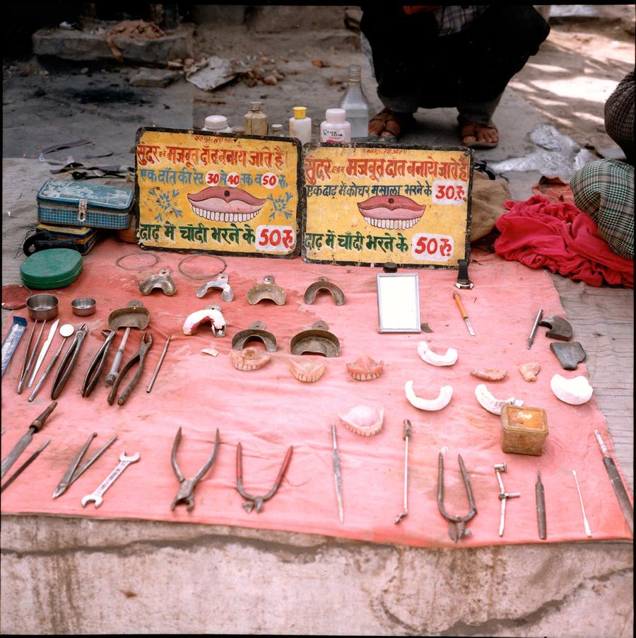 1indian_dentist.jpg