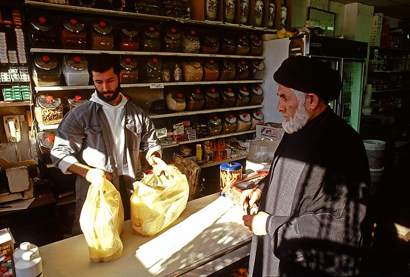 Arab Grocery