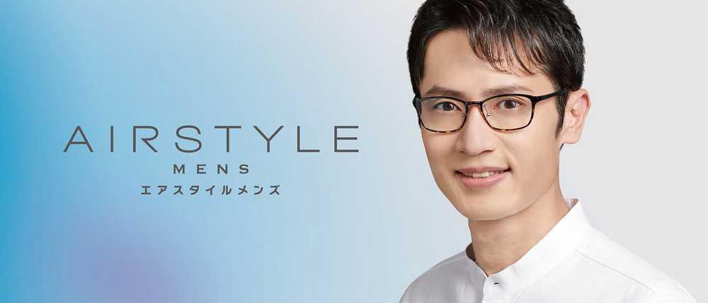 Airstyle_u.jpg