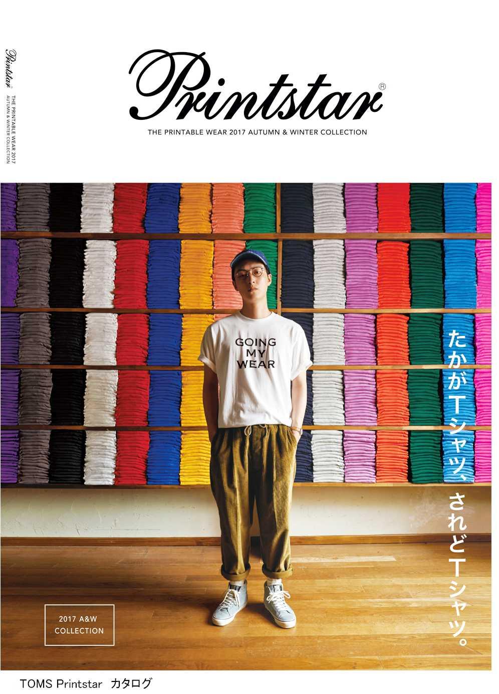 pdf_Shimpei_TakPDF-010.jpg