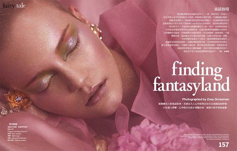 Vogue-Taiwan-03_3.jpg