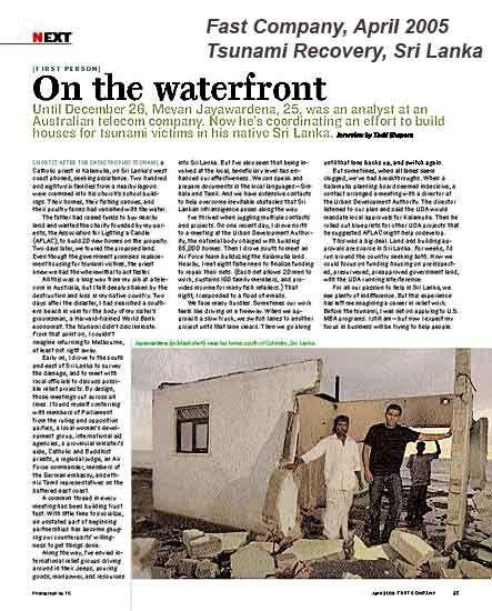Tsunami Relief, Fast Company Magazine