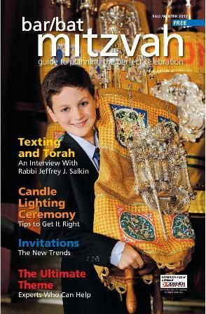 Temple Emanu-el Bar Mitzvah Boy With Torah on the cover of Bar Mitzvah Magazine