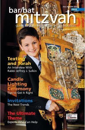 Temple Emanu-el Bar Mitzvah Boy With Torah on the cover of Bar Mitzvah Magazine