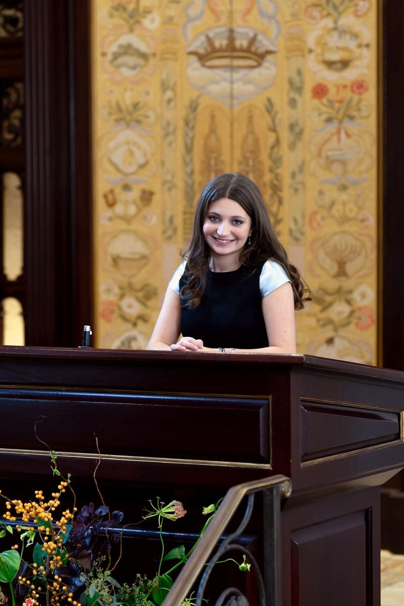 A Bat Mitzvah Girl On The Bimah