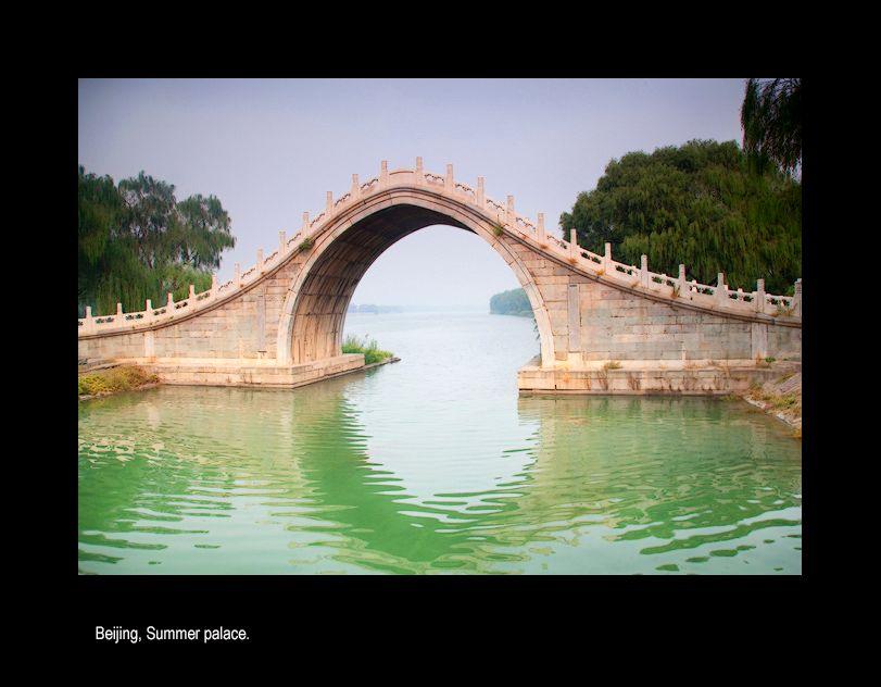 IMG_0319 pmail beijing summer palace.jpg