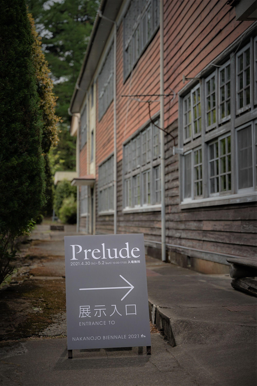 Prelude Show. Nakanojo Biennale 2021 - Photo Ken Okada..jpg