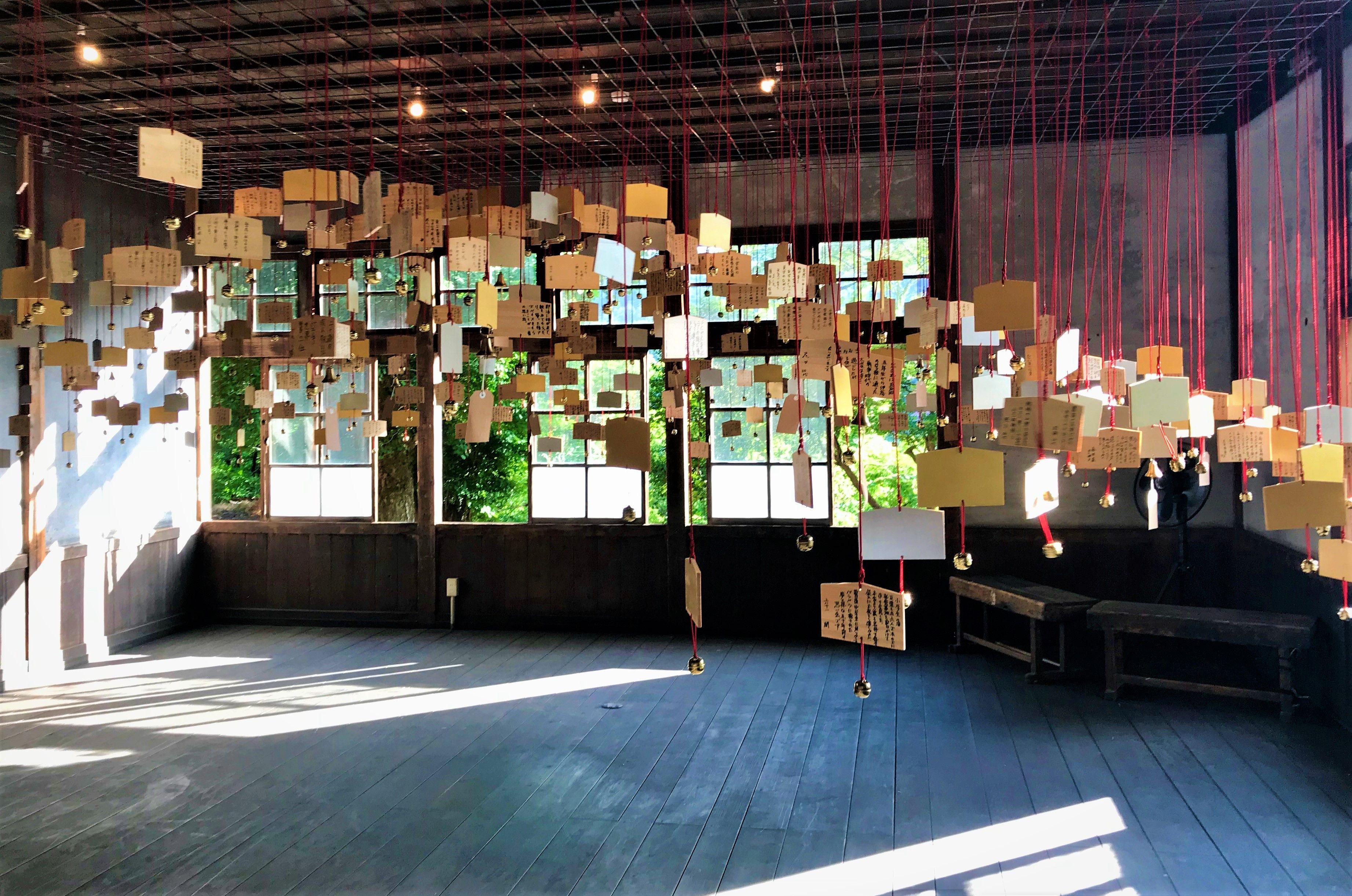 Nakanojo Biennale install (2).jpg