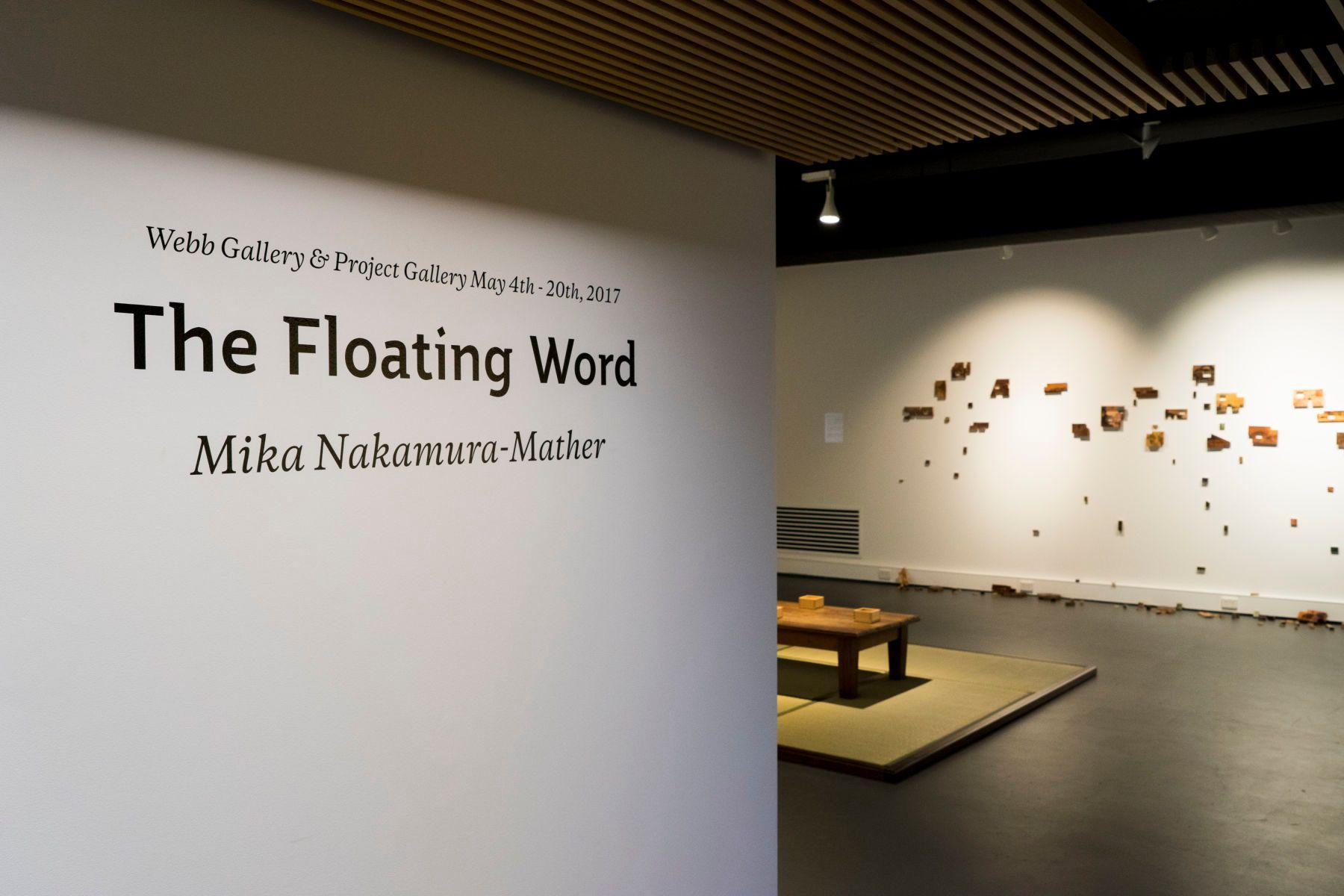 1floating_word_artwork_documentation_hr_43