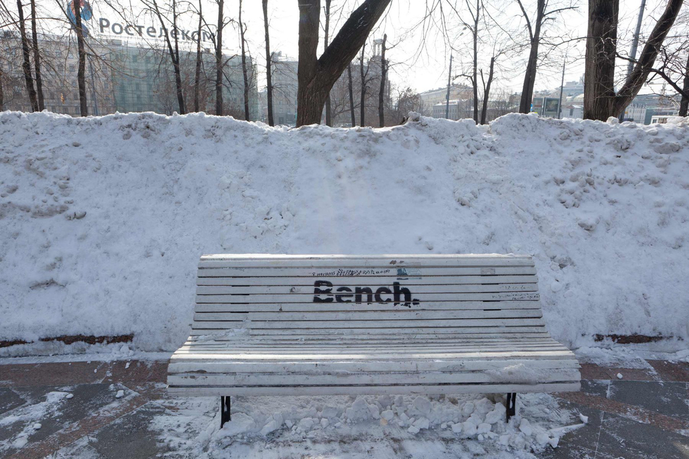 1moscow_bench