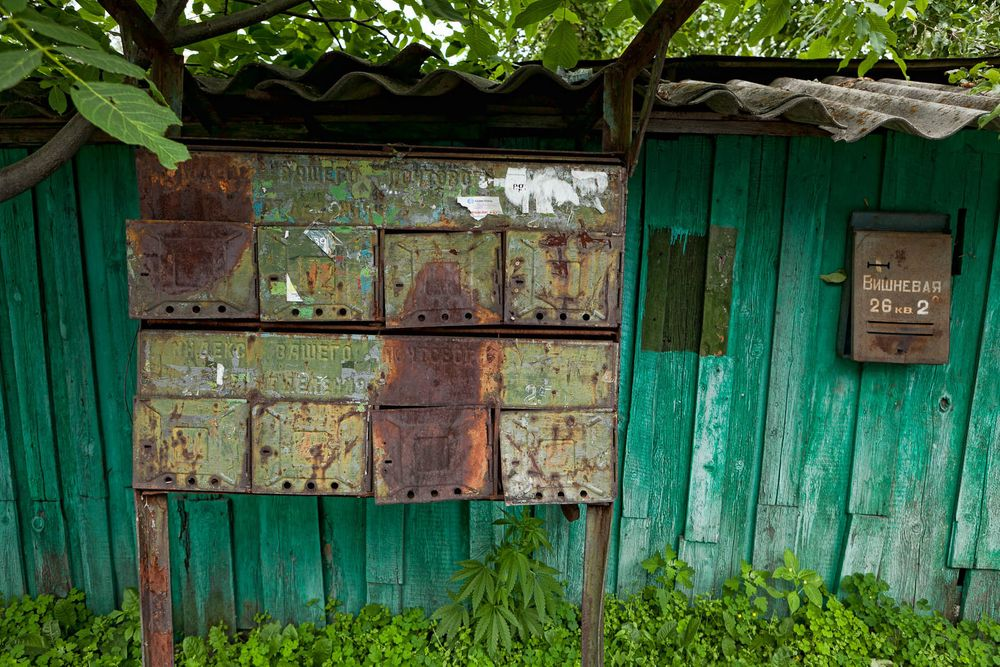 1almaty_post_boxes