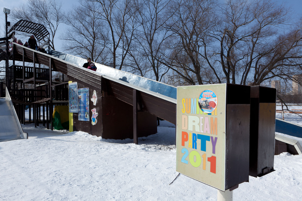 1moscow_winter_summer_party_2011_slide