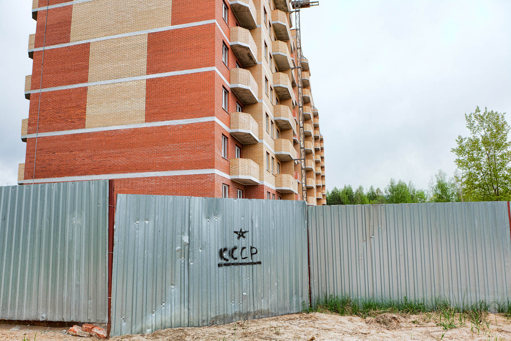 1star_city_metal_fence_building_cccp