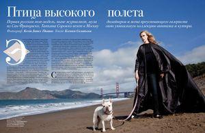 1_0_874_1tatler_magazine_1.jpg