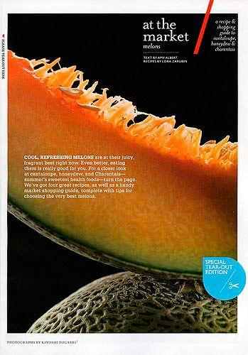 cantaloupe melon kiyoshi togashi