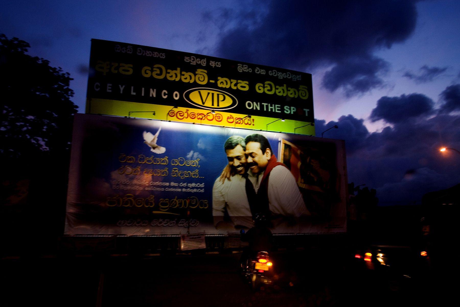 A billboard showing Sri Lankan President Mahinda Rajapaksa.