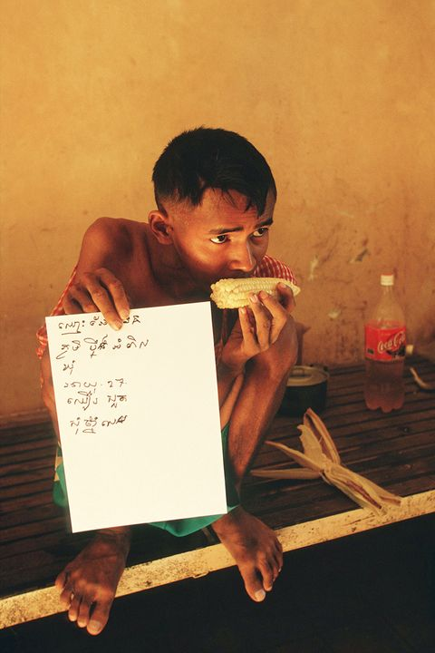 """"""" My name is Em In, 27 years old, living in Boeng Ampil village. I need medicine for pneumonia."""""""