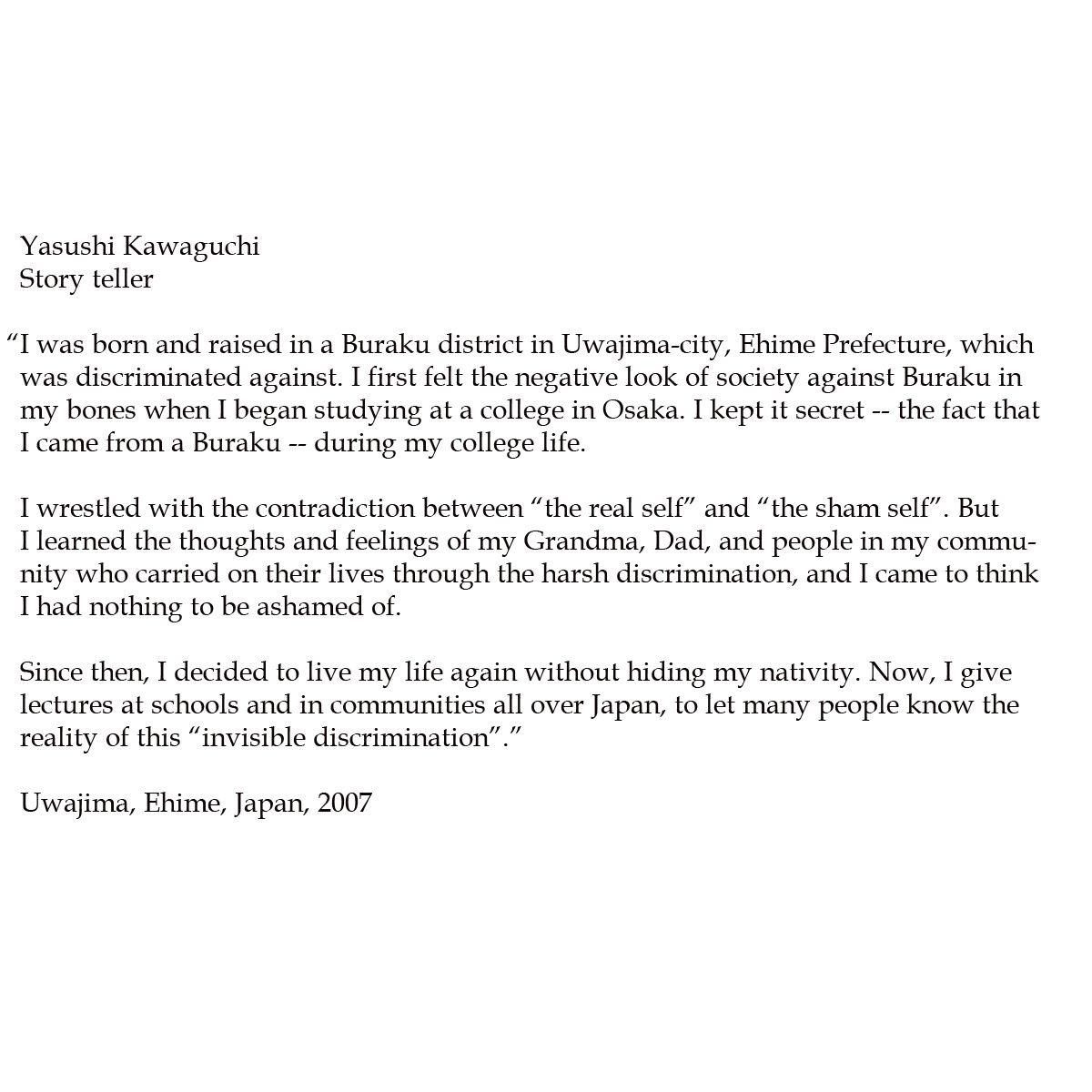 Yasushi Kawaguchi. Story teller.