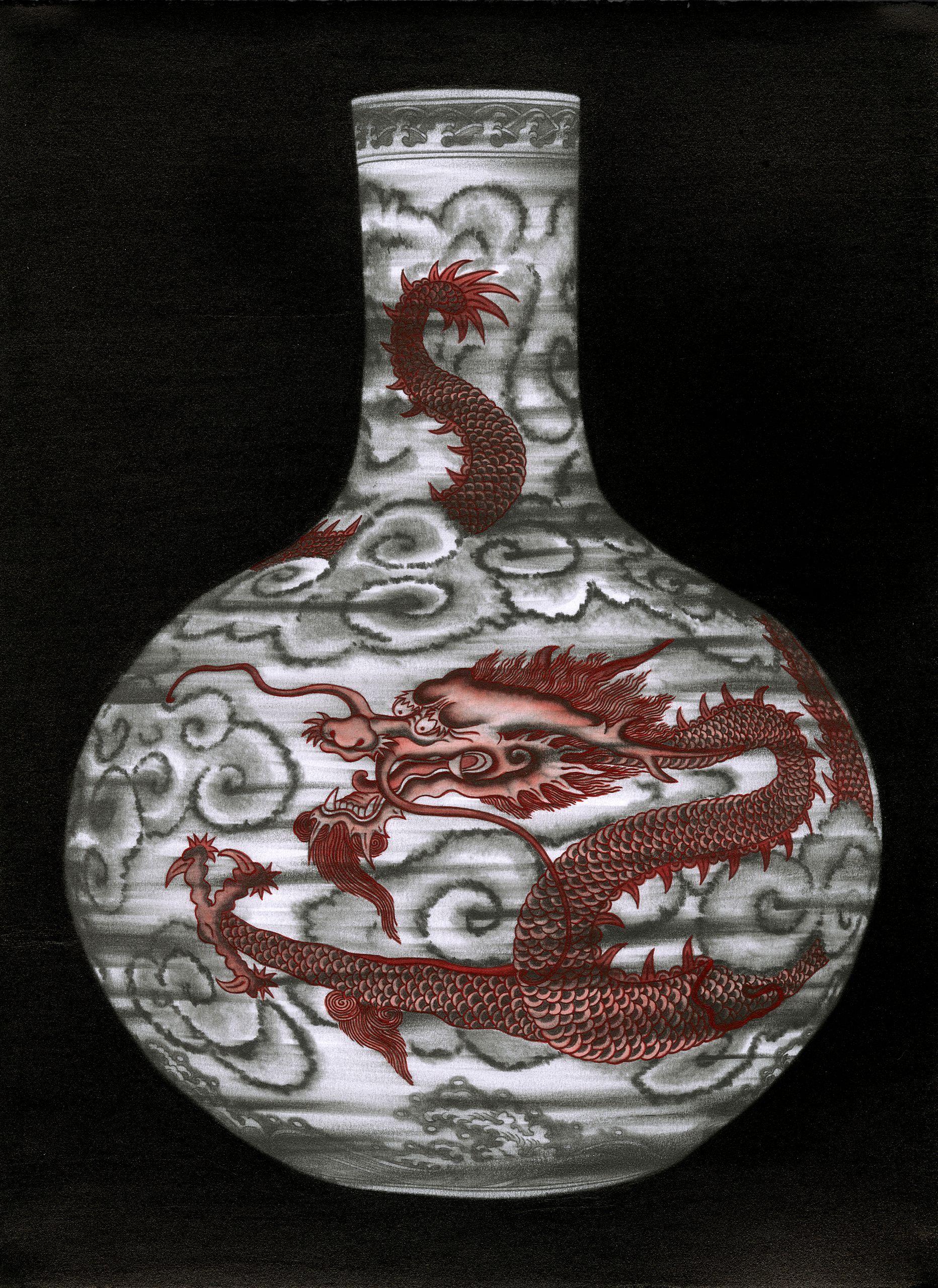Qianlong Dragon Vase 2002-2017