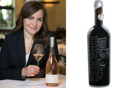 wine_portfolio.jpg