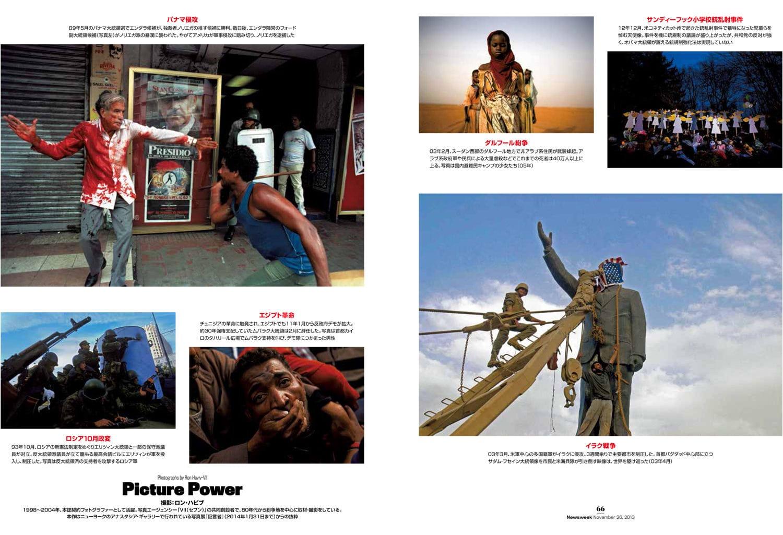 Newsweek, Nov 26, 2013