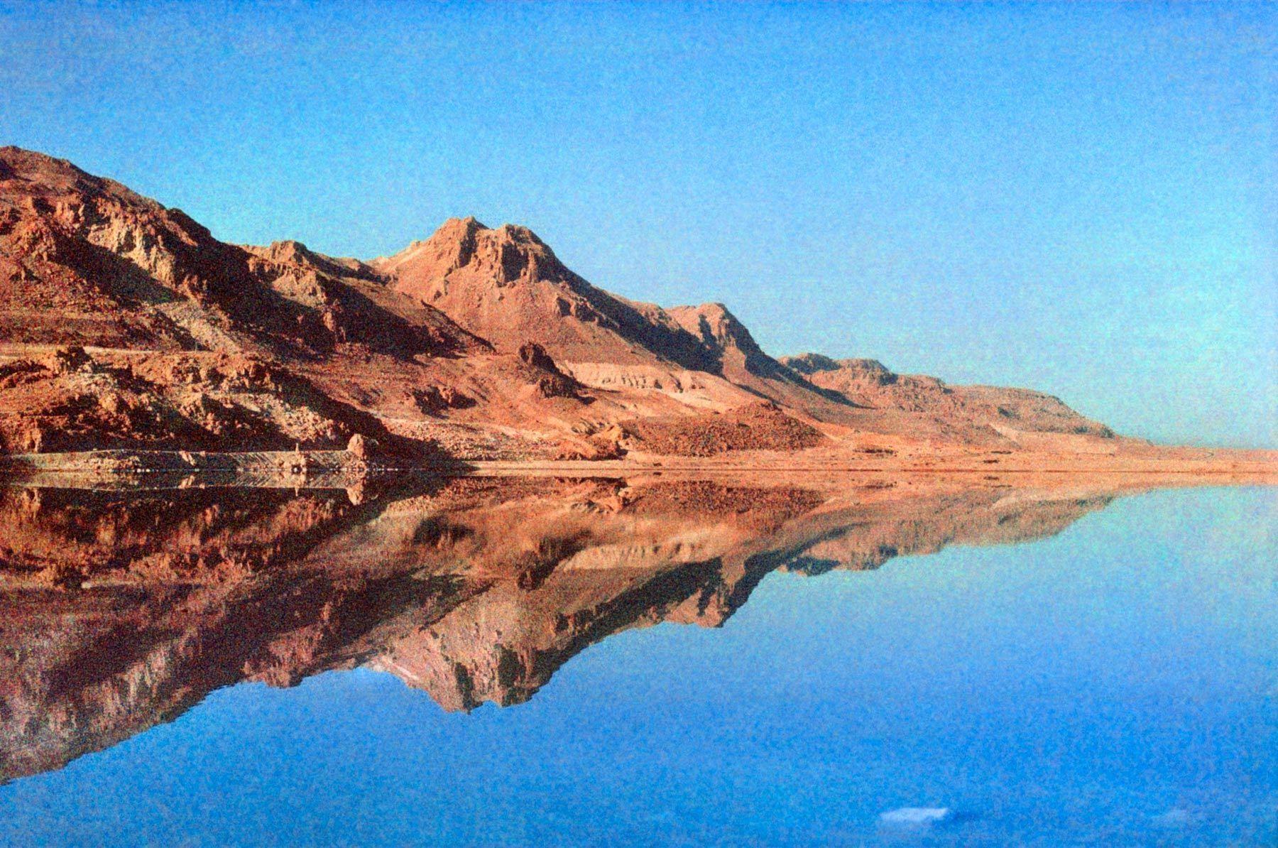 Mirror Image, the Dead Sea