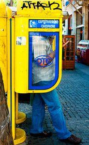 1LB_GreekPhone.jpg