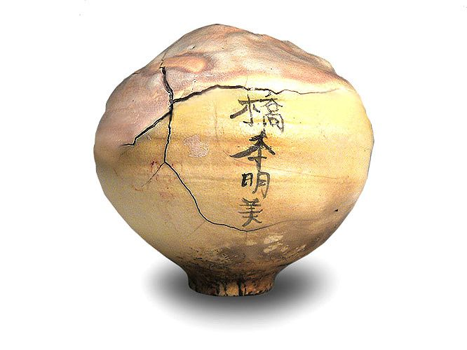 Hashimoto Vase