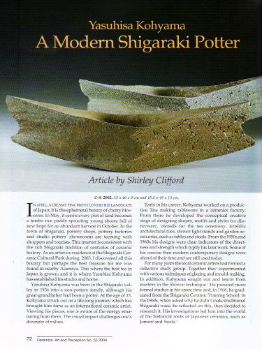 Page 72 - first page of the articleThe essence of his work is strong masculine energy.