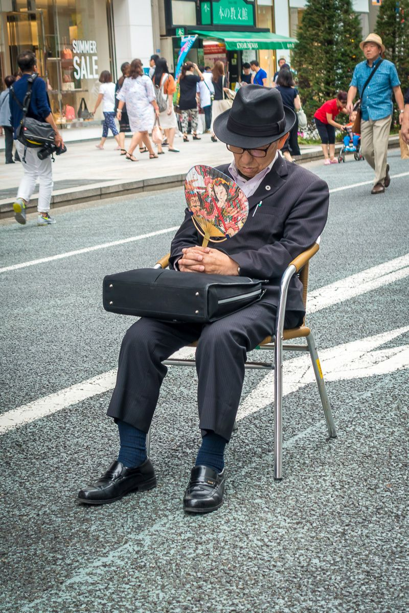 Naptime, Ginza District, Tokyo
