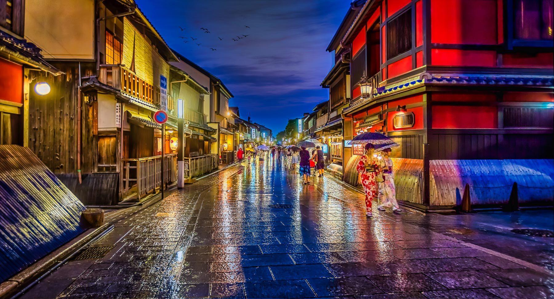 Hanamikoji Street, Kyoto, Japan