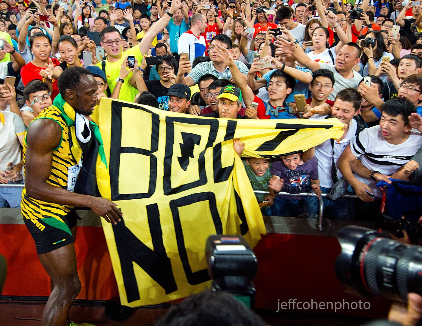 1beijing2015_day2_bolt_fans_100_jeff_cohen_photo_7309_web.jpg