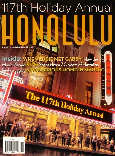 117th holiday annual-Honolulu magazine