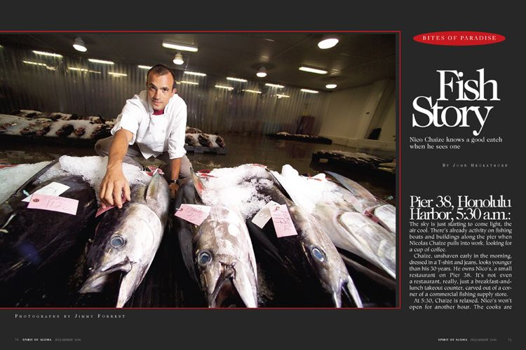 aloha magazine/ Nico @ fish market
