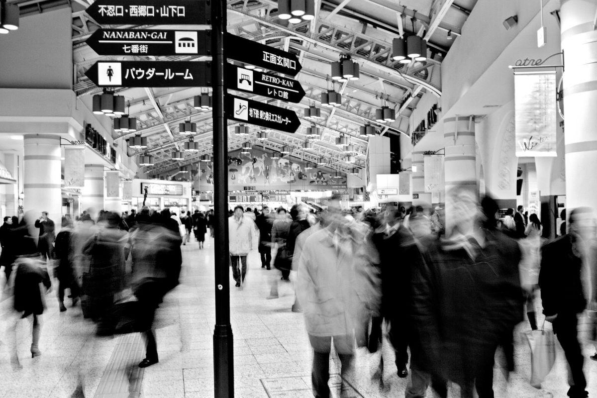 Ueno Station. Ueno, Tokyo, Japan