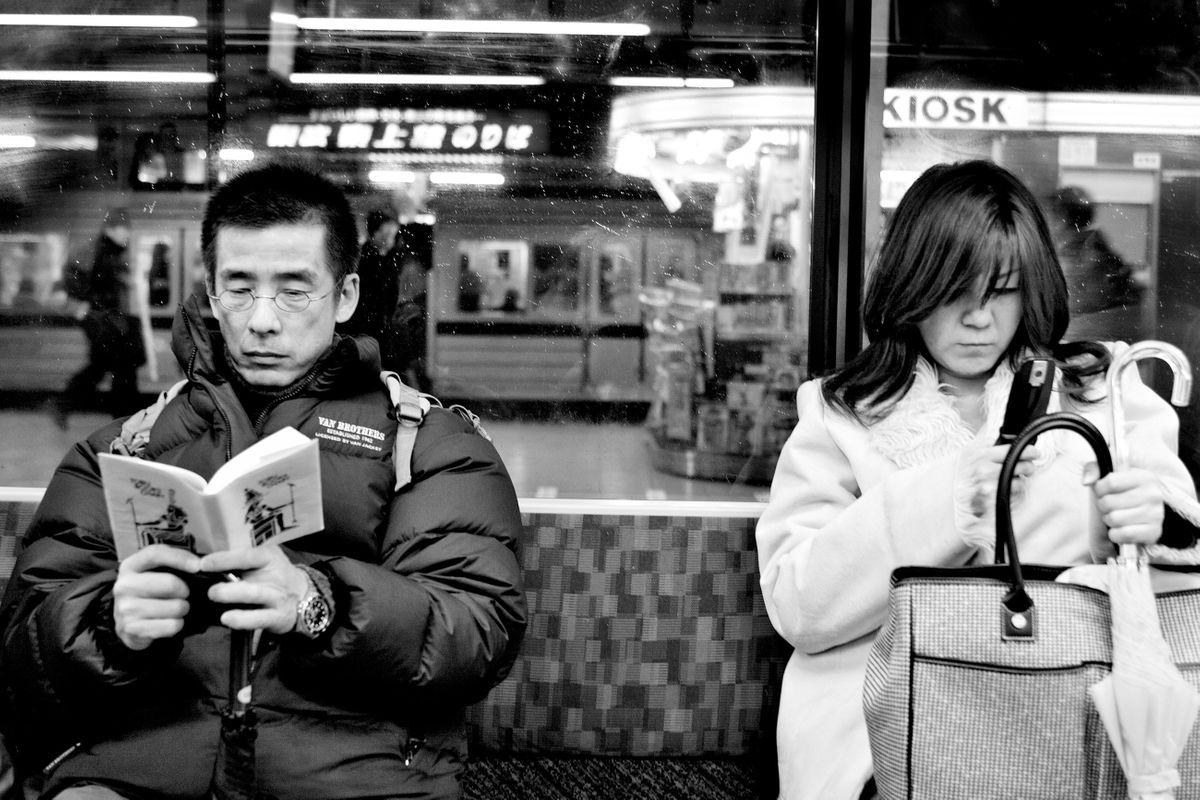 JR Line. Shibuya, Tokyo, Japan
