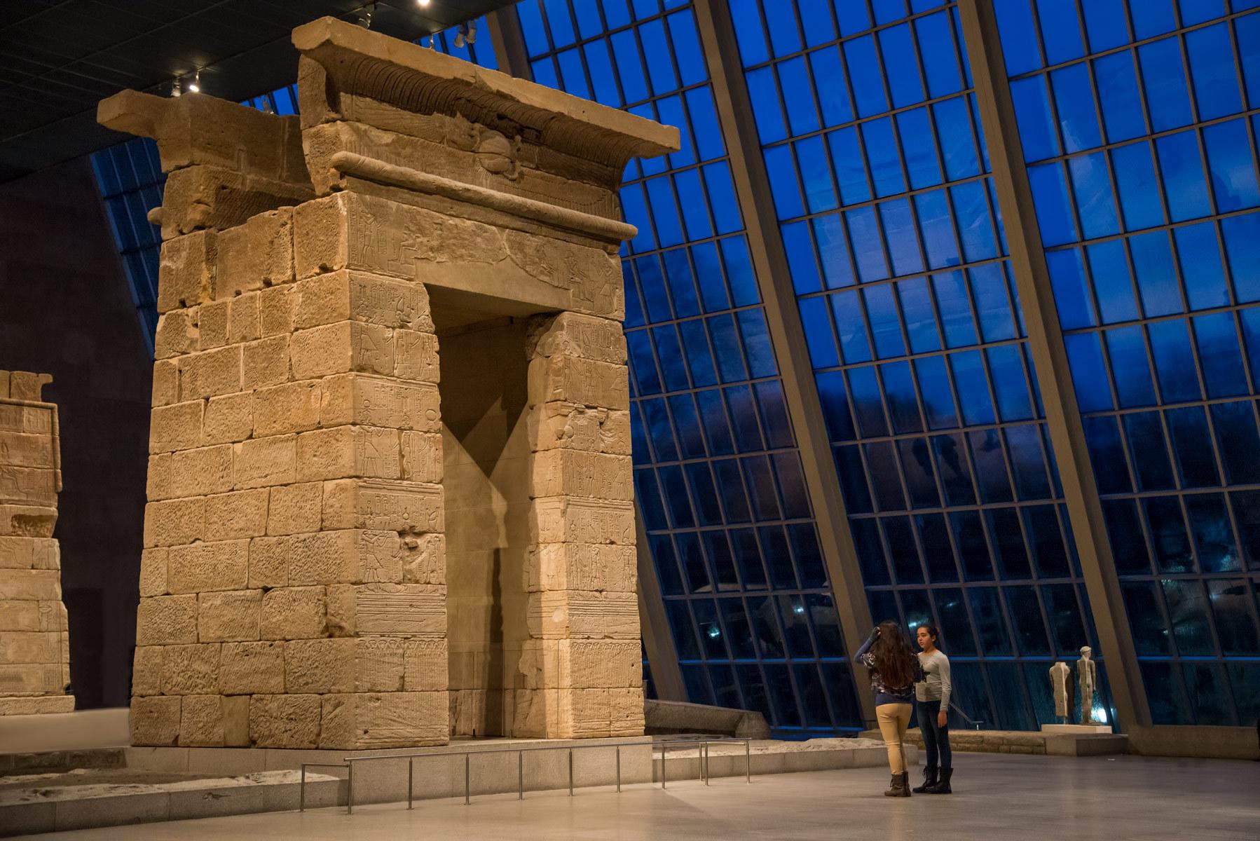 Metropolitan Museum of Art - New York, NY