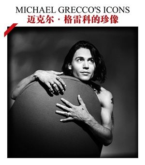 Johnny-Depp-Younger-Days-Michael-Grecco-Icons-Beijing-Show-300x340.jpg
