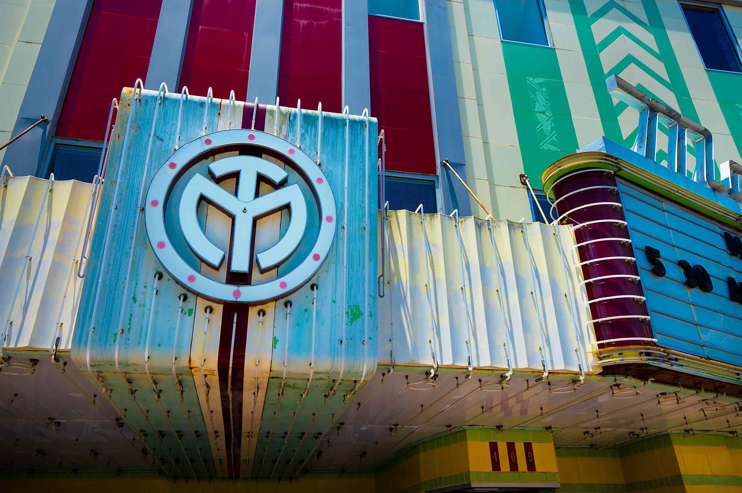 Old art deco movie theater palace in Panama City beach Flordia