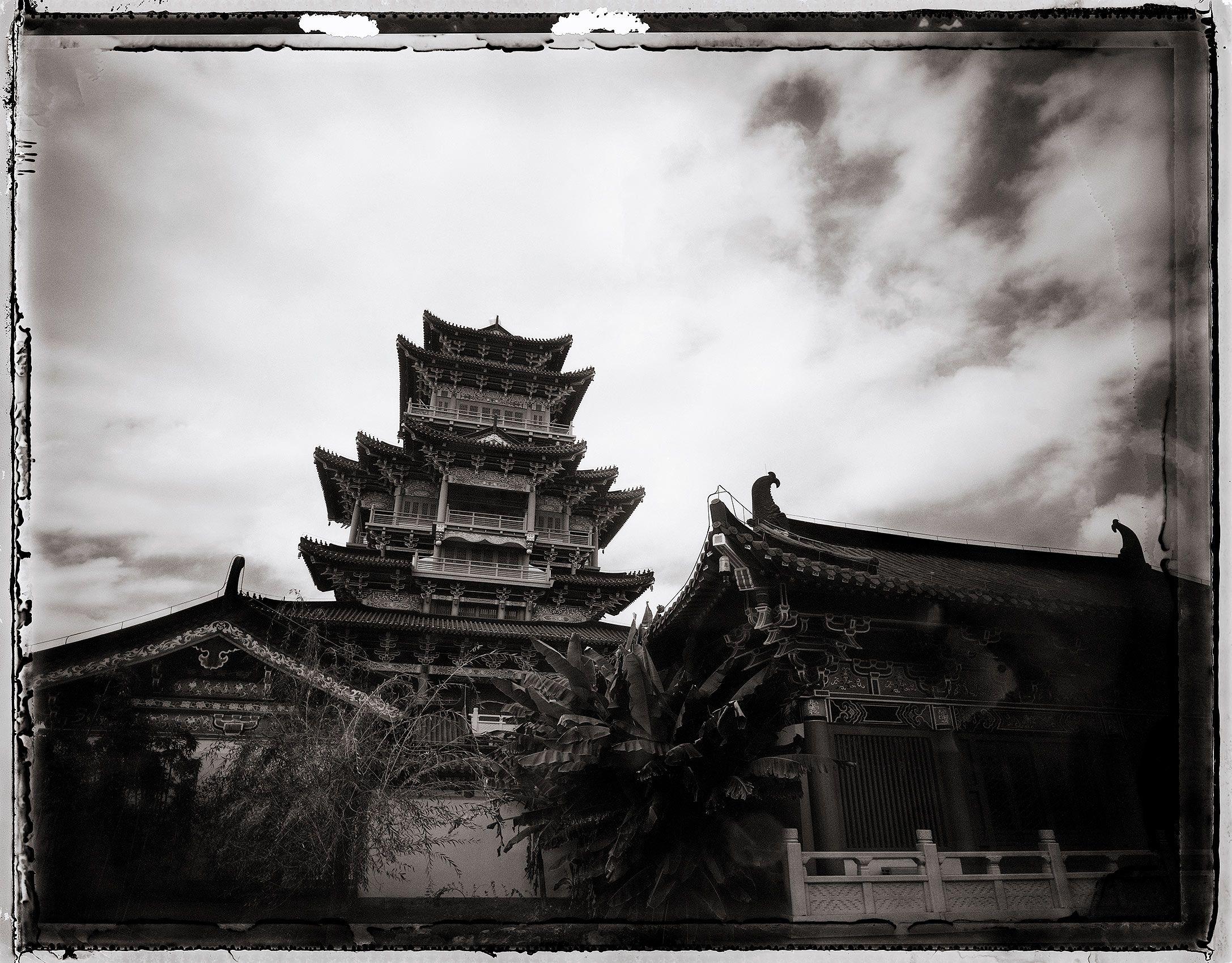 Lishui Pagoda