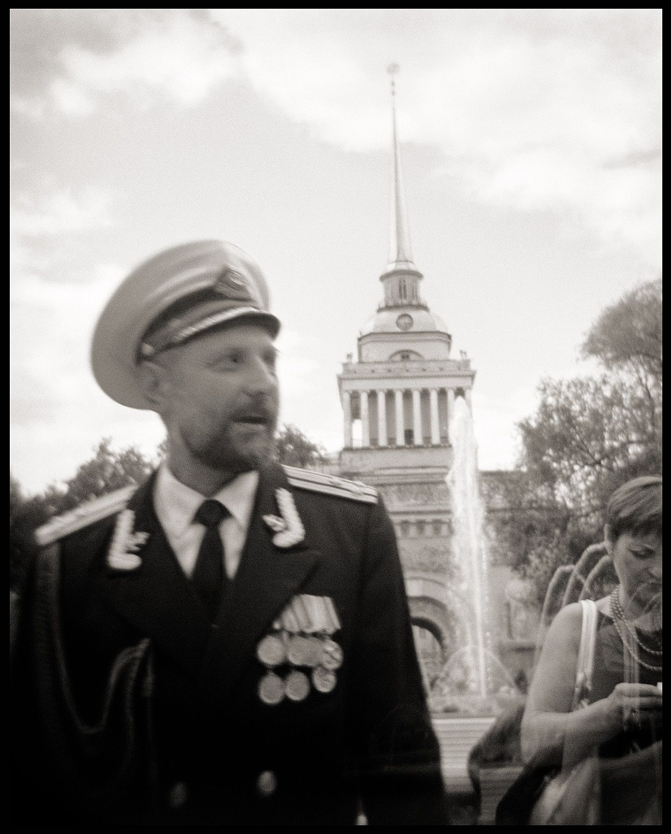Admiralty Officer