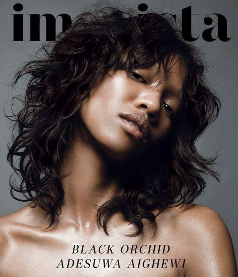 Imagista Magazine